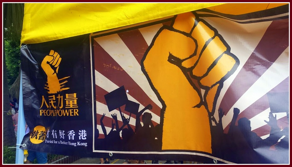 Photo taken by Mai Perkins at the July 1st March in Hong Kong.
